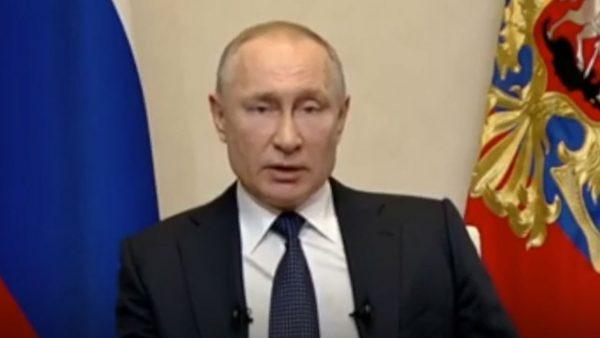 Обращение В. В. Путина по поводу коронавируса